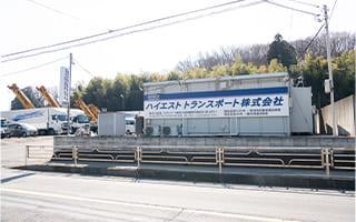 本社営業所(神奈川車庫)1