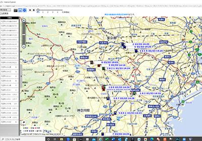 GPS動態管理式デジタルタコグラフ(デジタコ)の導入